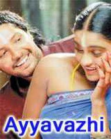 Ayyavazhi