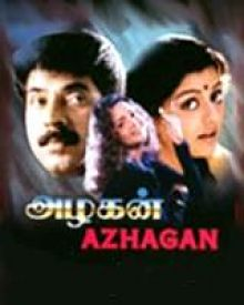 Azhagan