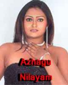 Azhagu Nilayam