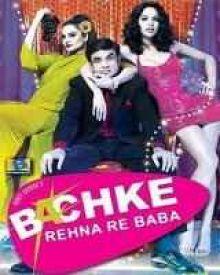 Bach Ke Rehna Re Baba