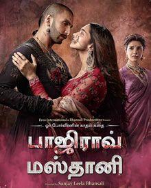 Bajirao Mastani Release Date, Cast (2015 Bollywood Film) - Mazale