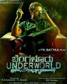 Bengaluru Underworld