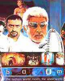 boom 2003 boom hindi movieboom bollywood movie review