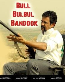 Bull Bulbul Bandook