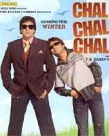 Chal Chala Chal