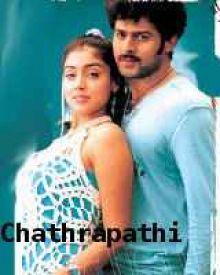 Chathrapathi