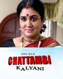 Chattambi Kalyani