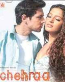 chehraa hindi moviechehraa bollywood movie reviewstory