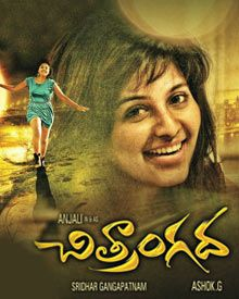 Image result for Anjali chitramgada posters