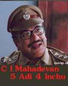C.I. Mahadevan 5 Adi 4 Inchu