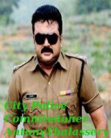 City Police Commissioner Antony Thalassery