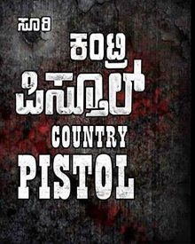 Country Pistol