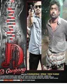 D Company