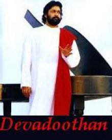 Devadoothan