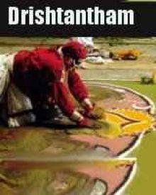 Drishtantham