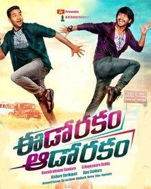 Eedo Rakam Aado Rakam (2016) Tamil Full Movie dvd