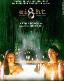 Eight Shani