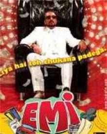 emi hindi movieemi bollywood movie reviewstorywiki