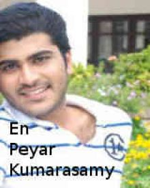 En Peyar Kumarasamy