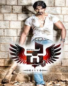 Fly Kannada Movie Full Download HD DVDRip