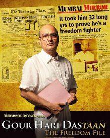 Gour Hari Dastaan - The Freedom File