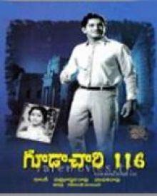 Gudachari 116