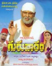 Guruvaram