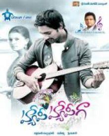 Happy Happy Ga 2010 HDRip Dual Audio Hindi Movie Download