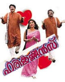 Harikrishnans