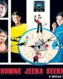 Humne Jeena Seekh Liya