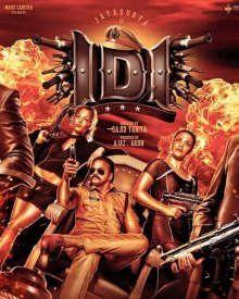 IDI - Inspector Dawood Ibrahim