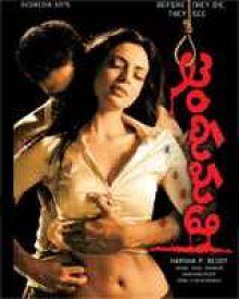 indumathi telugu movie wiki story review release date