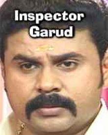 Inspector Garud