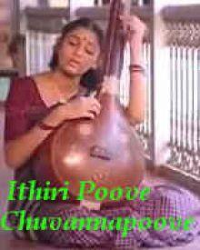 Ithiri Poove Chuvannapoove