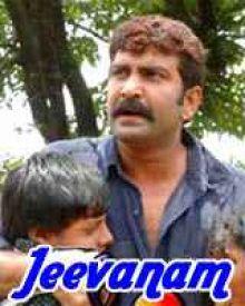 Jeevanam