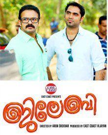 malayalam new movies torrents