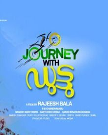 Journey With Duttu