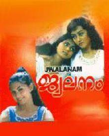Jwalanam