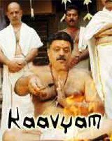 Kavyam