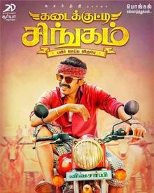 Image result for kadaikutty singam images
