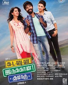 Kadavul Irukaan Kumaru 2016 Movie Download Full HD DVDRip