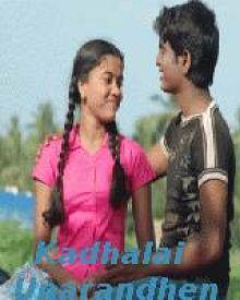 Kadhalai Unarandhen