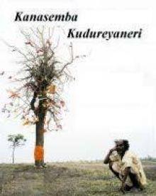 Kanasemba Kudureyaneri