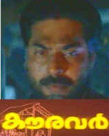 Kauravar