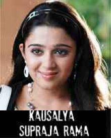 Kausalya Supraja Rama
