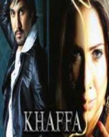 Khaffa