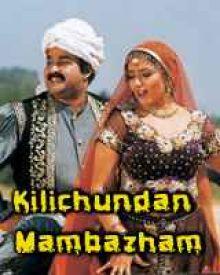 Kilichundan Mampazham