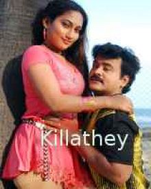 Killathey