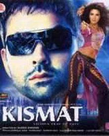 Kismat