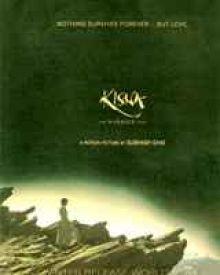 kisna hindi moviekisna bollywood movie reviewstorywiki